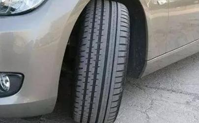 轮胎侧面划伤允许多深