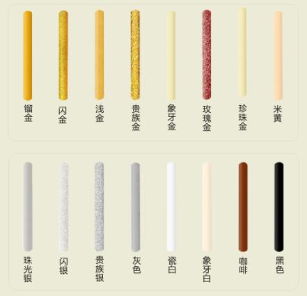 选美缝剂颜色有什么讲究3