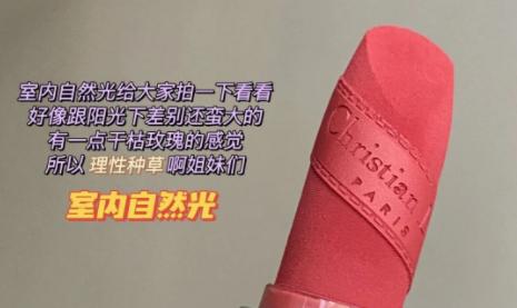 迪奥2021丝带时装限定唇膏720什么颜色2