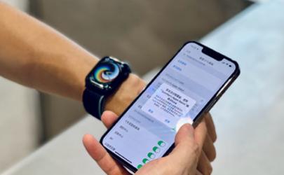 iPhone13无法用Apple Watch解锁怎么回事