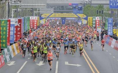 2021武汉马拉松线上赛什么时候开始报名