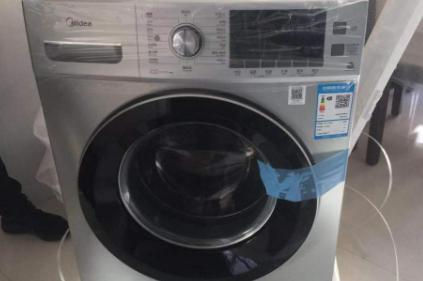 滚筒洗衣机皮圈霉斑怎样去除2