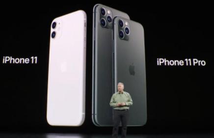 iphone11双十一会便宜吗20211