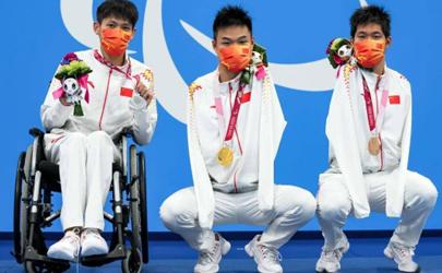 2021西安残奥会是第几届