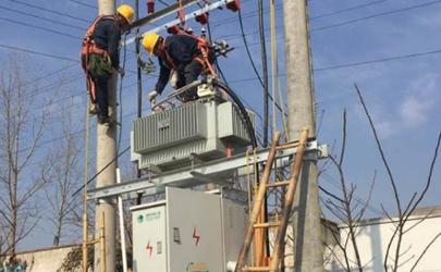 国家突然限电应该做好哪些应急准备