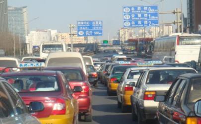 国庆北京哪里交通管制2021