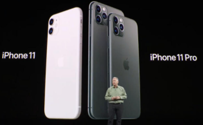 iphone11双十一会便宜吗2021