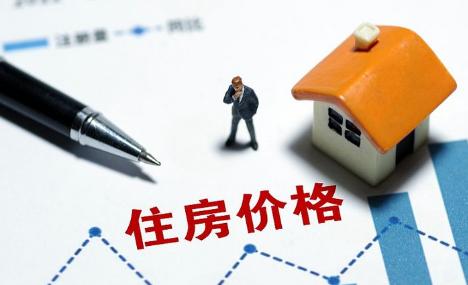 房价在2022年大跌真的假的2