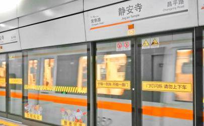 国庆期间上海地铁会延迟收车么2021