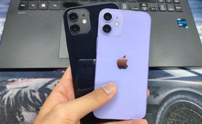 2021双十一iphone13会降价吗