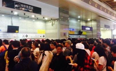 国庆上海地铁有加班车吗2021