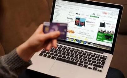 2021年双十一购物津贴怎么跨店凑单使用