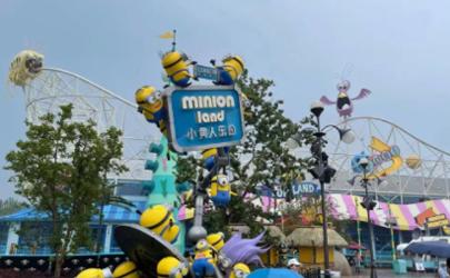 北京环球影城定制公交怎么买票
