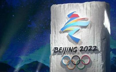 2022北京冬奥会不向境外观众售票吗