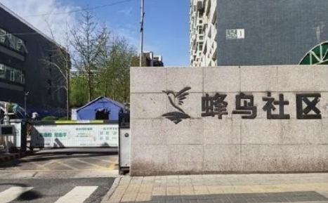 北京学区房降价400万没人买真的吗2