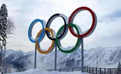 北京冬奥会能去现场观看吗