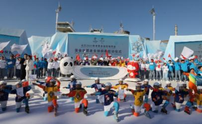 北京冬奥会是全一世界都可以参加吗