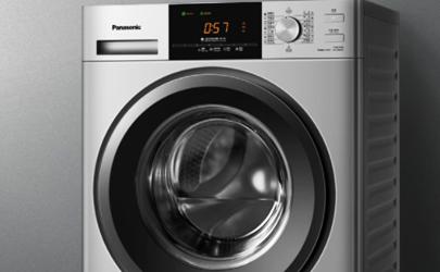 洗衣机放阳台会晒坏吗