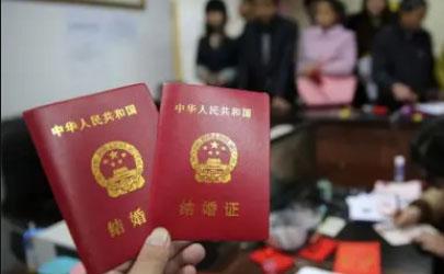 2022年2月14能领结婚证吗