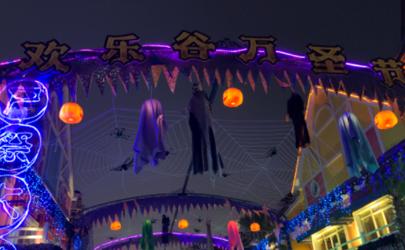 上海欢乐谷万圣节门票可以现场买吗2021