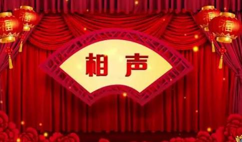 2022虎年春晚小虎队会上吗3