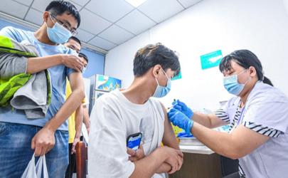 2022元旦可以打疫苗吗