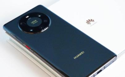 华为手机双十一会降价吗2021