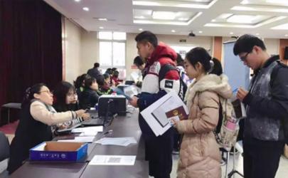 北京高考报名现场确认是什么时候2022