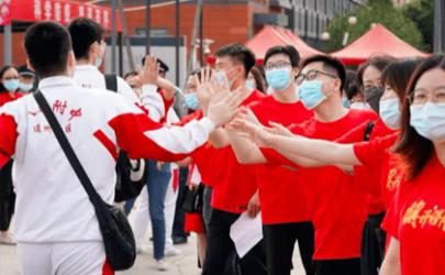 2022年北京高考报名开始了吗