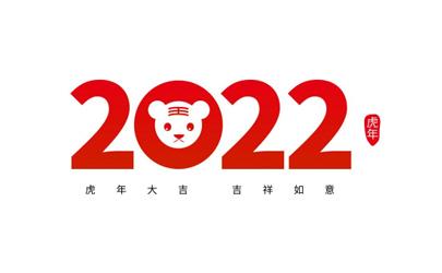 2022年是几龙治水