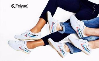 飞跃鞋和法国版的区别 淘宝上飞跃鞋是真的吗