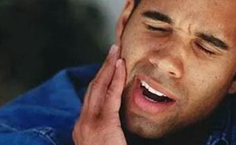 牙疼是需要补充什么维生素 牙疼伴随着耳朵疼怎么回事